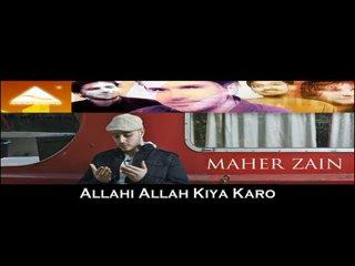 Maher_Zain_-_Allahi_Allah_Kiya_Karo_-_________