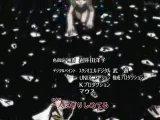 Шаман Кинг Эдинг 2 сезон (японская версия)